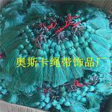 流苏,手工DIY订做流苏吊穗,广东深圳加工厂