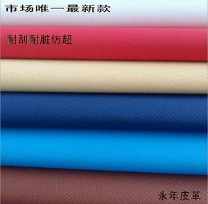 永年皮革现货供应最新款耐脏仿超 耐刮超纤耐脏仿超