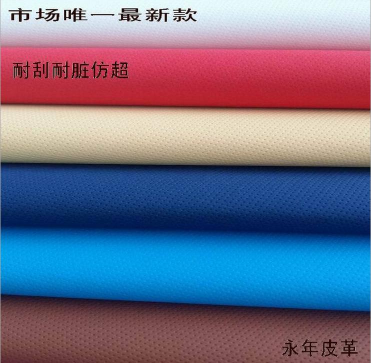 永年皮革现货供应最新款耐脏仿超 耐刮超纤耐脏仿超大图一
