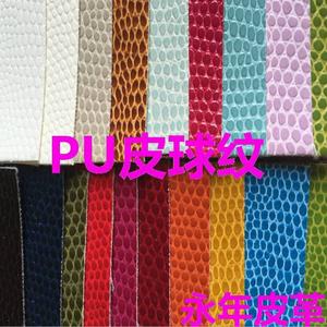 手袋革 皮球纹 永年公司专业开发新款现货供应