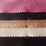 供应热销款电子革 荔枝纹面料 弹力NOTE5面料