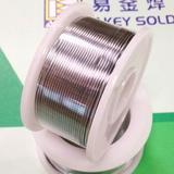 厂家直销 易金有铅焊锡丝 锡线 松香芯100克