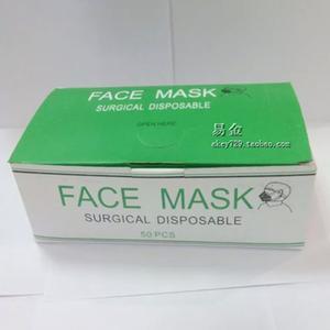 一次性口罩 无纺布口罩 三层防尘口罩