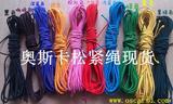 松紧绳,弹力绳批发,1MM彩色现货免费提供样板