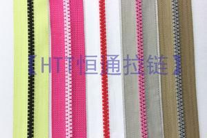 拉链工厂5号树脂拉链手袋服装拉链国卡色现货供应