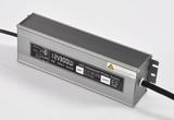 300W24V12.5A防水恒压直流开关电源变压器