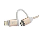 MFI认证苹果数据线二合一安卓苹果双头苹果六充电头