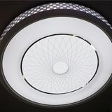 豪格LED吸顶灯 客厅灯现代简约客厅灯具