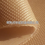 3D床垫网布抗菌防螨厚2cm