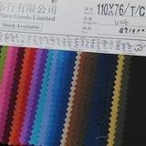 【现货供应】涤棉布110*76里布