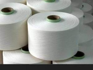 低价供应纯棉7S-21S气流纺纱