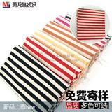 色织布_色织一分条_条纹色织布_箱包面料现货供应