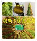 流苏,广东深圳手工产品DIY实力厂家