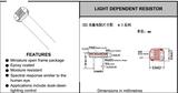 供应直径3毫米光敏电阻