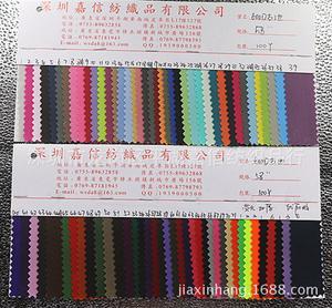 600d古池尼龙pu牛津布箱包手袋布面料涤纶布