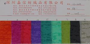 420D防水尼龙布 进口尼龙布书包面料背包