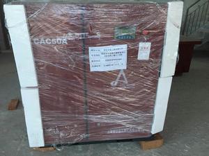 CAC螺杆式空气压缩机-50A/37kw
