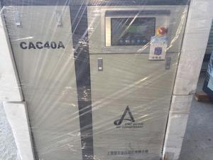 CAC螺杆式空气压缩机-40A/30kw