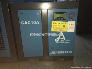 CAC螺杆式压缩机-10A/7.5KW