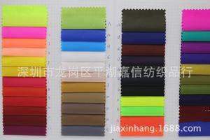 20D高密进口尼龙+防水防绒环保固色 棉服羽绒服风
