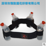 雅致提花织带加工厂 专业生产水壶带 腰带 防滑带
