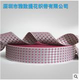 现货批发 高品质床垫带 沙发松紧带 提花带加工定制