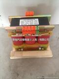 数控机床伺服变压器 SG/SBK-2KVA