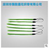专业生产 供应各式编织带 三编绳 尼龙带饰品 手腕
