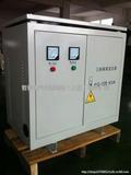 干式试验变压器 三相隔离变压器