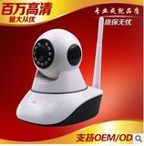 wifi智能家居720P无线监控摄像头插卡360°