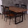 美式复古家居实木成套餐桌椅 餐厅饭店咖啡厅铁艺方桌