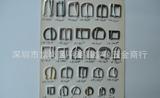 (厂家直销)皮带针扣,D字形,日字形,圆形,皮表针