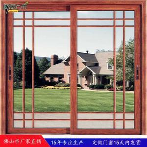 【汉迪森门窗】佛山厂家直销1.4米型大格条中空平开