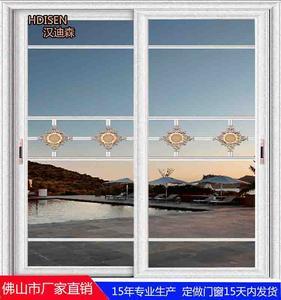 【汉迪森门窗】厂家直销 别墅推拉门 书房推拉门 室