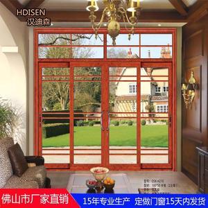 【汉迪森门窗】厂家直销铝合金推拉门 移门 玻璃门窗