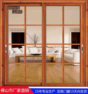 【汉迪森门窗】推拉门厂家推荐阳台推拉门厨房推拉门和