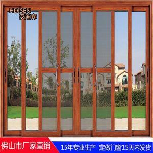 【汉迪森门窗】厂家直销新款铝合金推拉门铝合金门窗