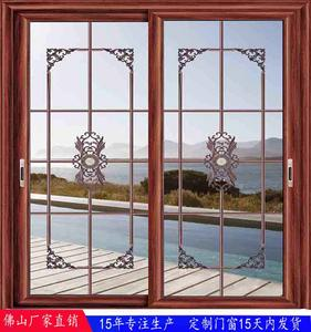【汉迪森门窗】佛山铝合金门窗 工程批量定做推拉门
