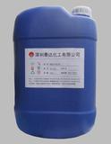 厂家直销:铜抗氧化剂/五金清洗剂/五金加工助剂