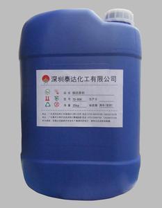 厂家大量直销:铜还原剂/铜化学还原剂/五金清洗剂