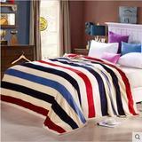宜莎法莱绒毯加厚保暖法兰绒毯子午睡毯空调毯
