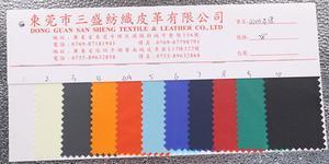 工厂直销 供应高质量现货420D加密PU涤纶牛津布