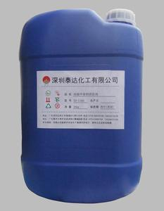 【厂家直销】清洗剂高级环保铝清洗剂/五金清洗剂