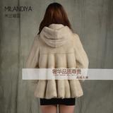 奢华品质尊贵享受    珍珠白貂皮大衣
