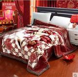 宜莎秋冬拉舍尔毛毯加厚双层 珊瑚绒毯子法兰绒毯