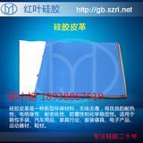 高性能汽车防护用品皮革/合成革