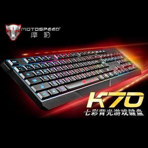 正品摩豹K70有线三色usb键盘 网吧台式电脑通用
