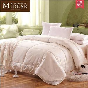 美奈尔新款 秋冬羊毛被床上用品保暖棉被子保暖羊毛被