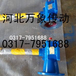 生产SJ(D)15T蜗轮丝杆升降机 螺旋丝杆升降机