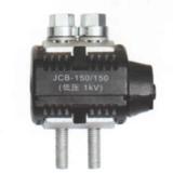 供应JCB型1KV绝缘穿刺线夹 各种规格穿刺线夹